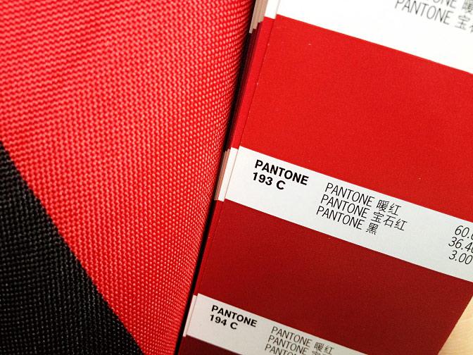 Pantone eller PMS (Pantone Matching System); fargereferanse-system brukt i grafisk bransje for å sikre mest mulig enhetlige og riktige farger. Referansefargene brukes ved silketrykk.