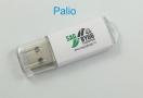 usb-minne-palio-800pxl-4