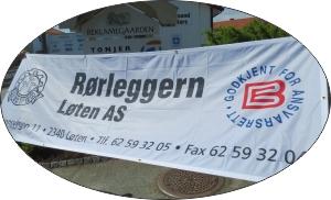 banner300pxl
