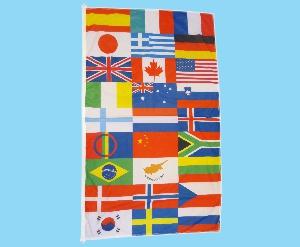 flagg-lagerførte-multiflagg-300pxl